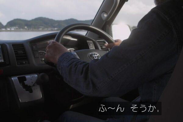ゆるキャン△2声のみ出演!リンのおじいちゃん役は大塚明夫さんだった